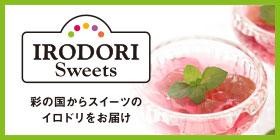 IRODORI Sweets
