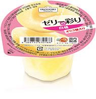 ゼリーの彩り 白桃